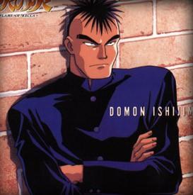 Domon Ishijima