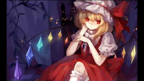 U.N. Owen was Her? -- Flandre Scarlet's theme (remastered)