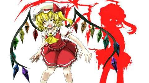 東方 U.N. Owen was her 8-bit Remix - Flandre's theme