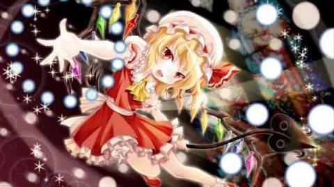 Touhou 6 Remix UN Owen Was Her Version 3