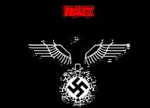 GERMAN DEPTH STUDY