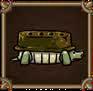 ZVJ Ancient Turtle