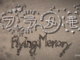 Flying Memory