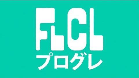 Toonami - FLCL Progressive Teaser (HD 1080p)