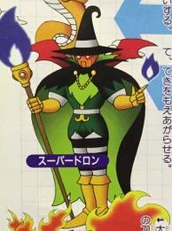 Pumpkinmaster