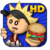 Burgeria HD Logo HD