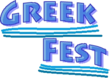 Greek Fest Logo Transparent