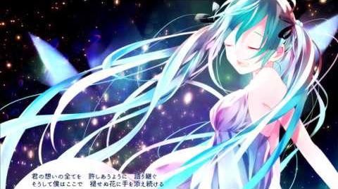 【初音ミクV3 - Hatsune Miku】 Angraecum (Clean Tears) 【Original】