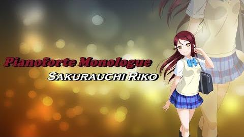 Pianoforte Monologue - Sakurauchi Riko Lyrics (Love Live)