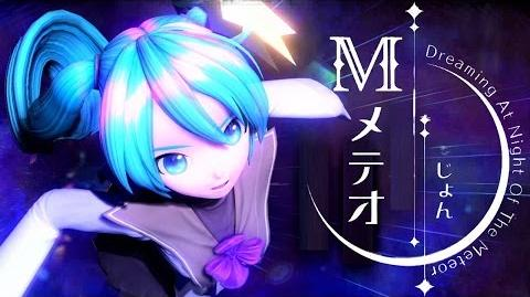 60fps Short メテオ Meteor - Hatsune Miku 初音ミク Project DIVA Arcade English lyrics Romaji subtitles