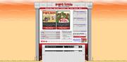 Papalouie.com during 2006