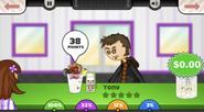 Tony Angry