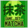 Matcha Tea Poster