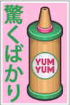 Yum Yum Sauce (Taco Mia HD)