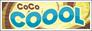 Coco Coolada ice cream poster