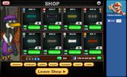 Gander's shop