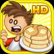 Papa's Pancakeria HD Logo