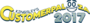 KCP17 Logo