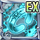 Equip 310035
