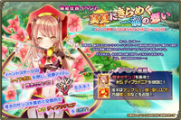 Banner event 0013