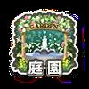 Icon garden