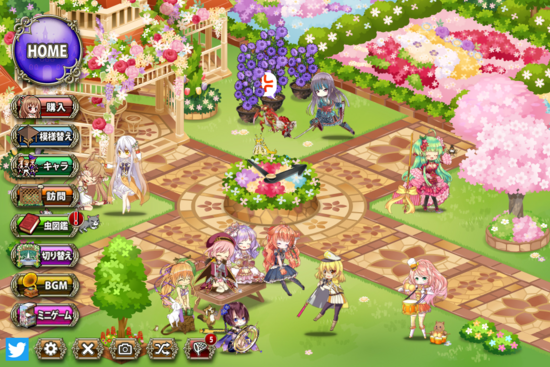 Sample garden