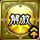 Ability icon23