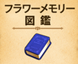 FM Reference Book Button
