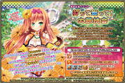 Banner event 0082