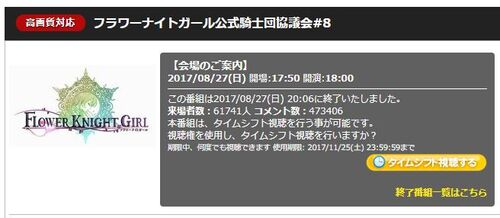 Nico live page