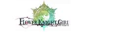 JP Flower Knight Girl Wiki