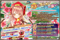 Banner event rep 0013