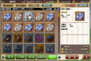 Equipment Selling