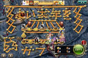 Stage Screenshot