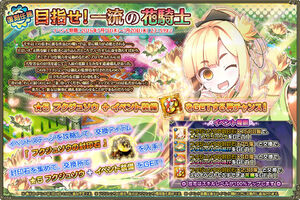 Banner event rep 0025