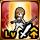 Ability icon06