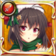 Maple (Christmas)