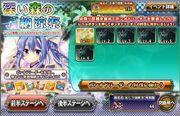 Ev40-eventscreen