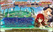Kyokugen ninmu stories banner