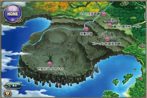 Lost Kingdom Map