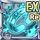 Equip 310036