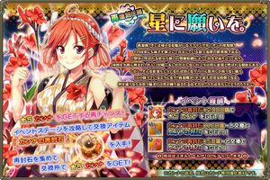 Banner event rep2 0011