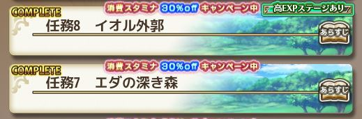 Has high exp banner