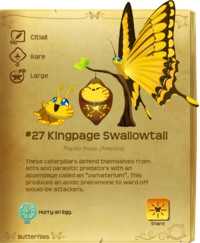 Kingpage Swallowtail§Flutterpedia V1.90