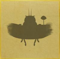 Bark Bug§Silhouette