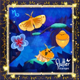 Enigmatic Rusty Goat Moth§Facebook