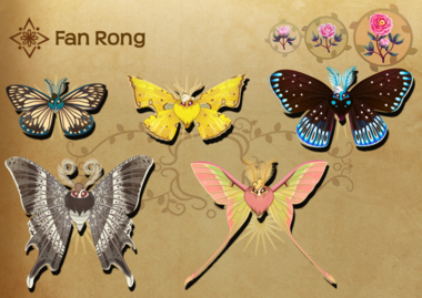 Fan Rong Set§Flutterpedia