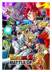 Dragon-Ball Z Battle of Z