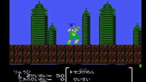 Hiryuu no Ken II - Dragon no Tsubasa (FAMICOM Game) Gameplay
