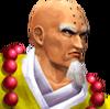 Gengai